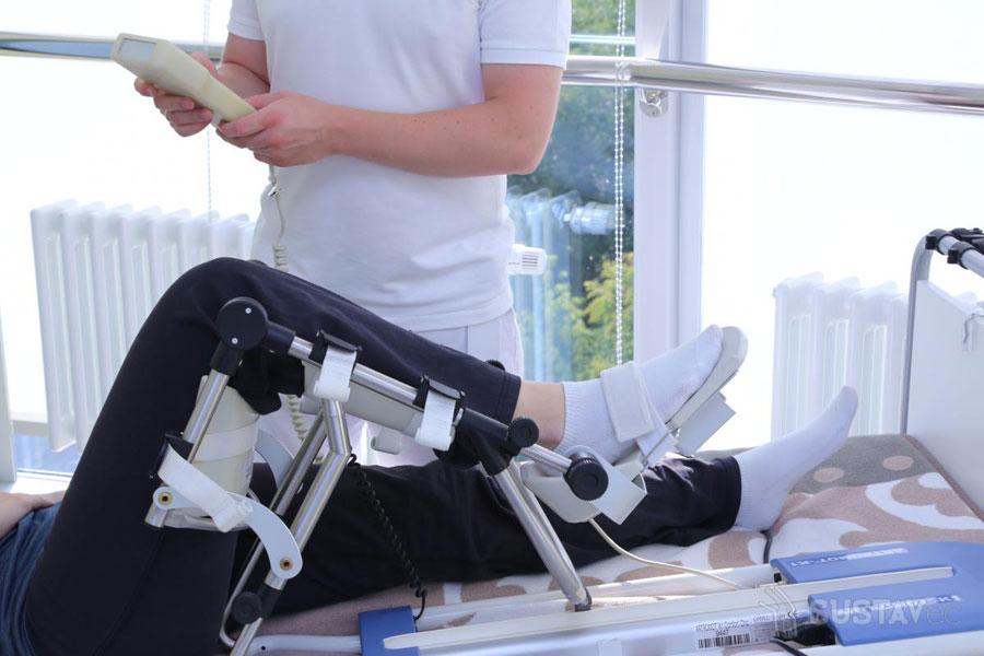 реабилитационный центр после операций на коленном суставе