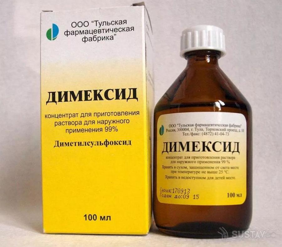 Лечение мазями бурсита локтевого сустава 29-2