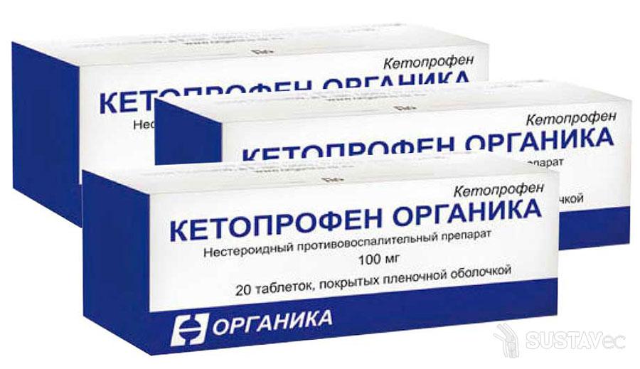 Медикаментозное лечение бурсита локтевого сустава 51-3