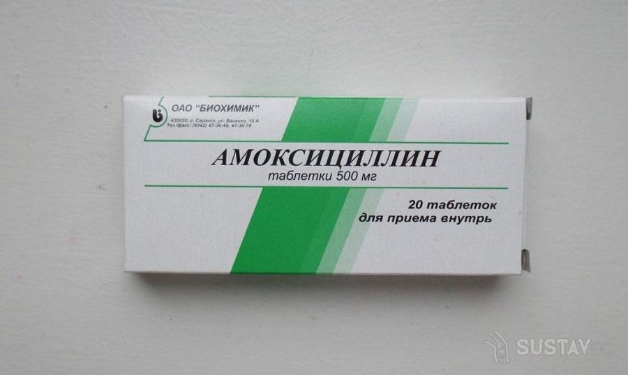 Медикаментозное лечение бурсита локтевого сустава 51-5